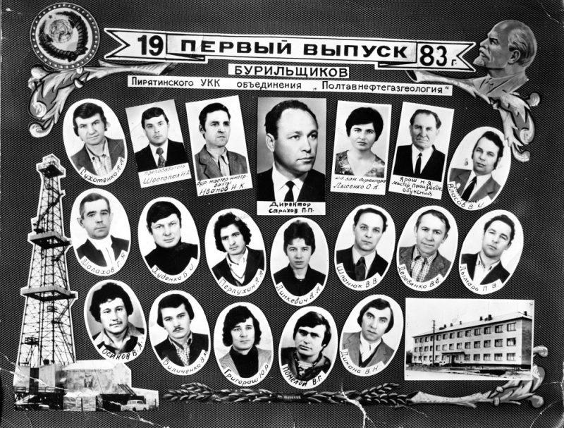 50 років трудової діяльності в АРЗ СП!